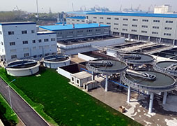 Reclaimed Water Reuse Project of Nantong Economic and Technological Development Zone